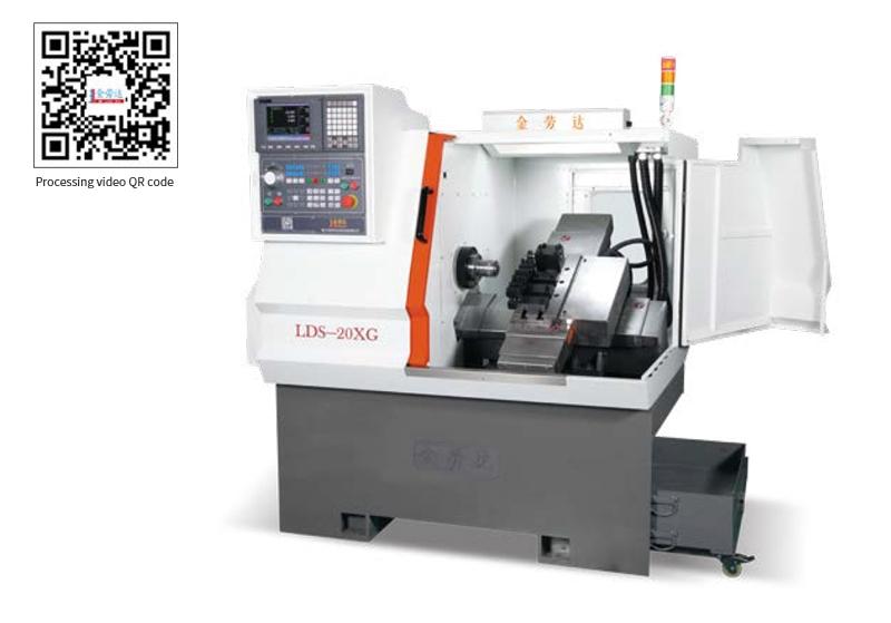 20XG Small stroke CNC lathe