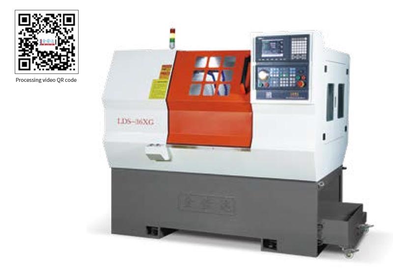 LDS-36XG Inclined rail CNC lathe