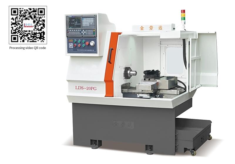 20PG Small stroke CNC lathe